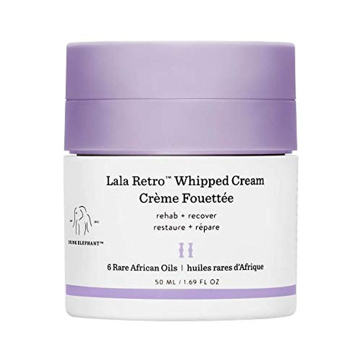 顔料見習い事務所DRUNK ELEPHANT Lala Retro Whipped Cream 1.69 oz/ 50 ml ドランクエレファント ララレトロ ホイップドクリーム 1.69 oz/ 50 ml