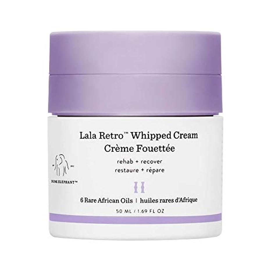 絶対に暖かく株式DRUNK ELEPHANT Lala Retro Whipped Cream 1.69 oz/ 50 ml ドランクエレファント ララレトロ ホイップドクリーム 1.69 oz/ 50 ml