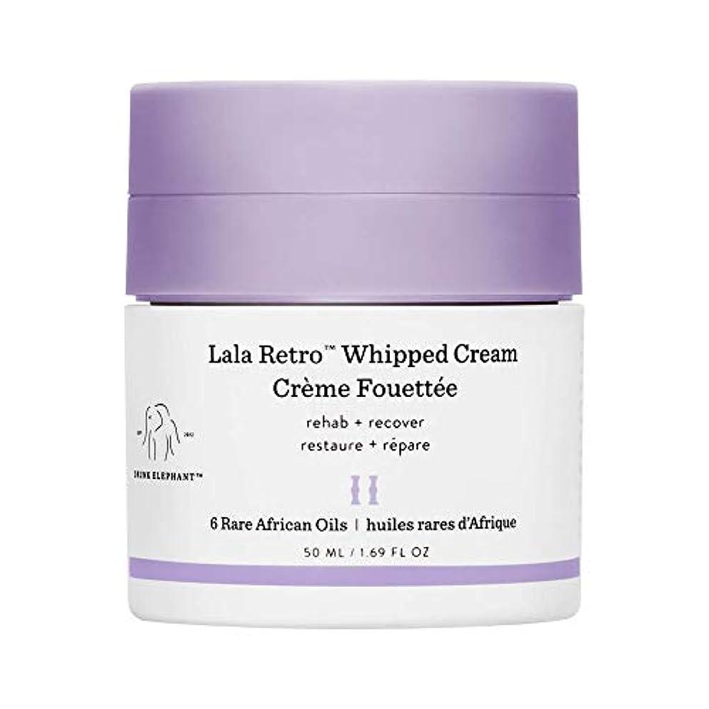 つなぐモロニック許されるDRUNK ELEPHANT Lala Retro Whipped Cream 1.69 oz/ 50 ml ドランクエレファント ララレトロ ホイップドクリーム 1.69 oz/ 50 ml