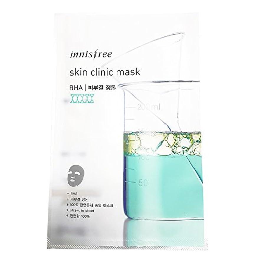 ミリメートル縫い目ヨーロッパ[イニスプリー] Innisfree スキンクリニックマスク(20ml)-BHA(肌別整頓) Innisfree Skin Clinic Mask(20ml)-BHA [海外直送品]