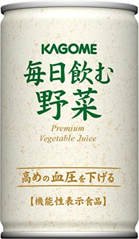 取り消す証言差別化するカゴメ 毎日飲む野菜 160g×30缶