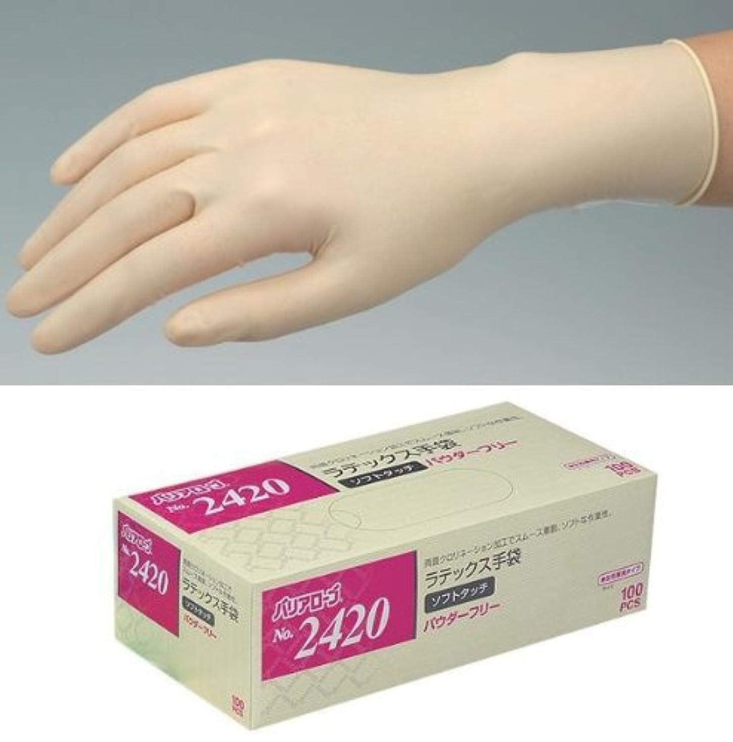 レーザ想定する十年バリアローブ ラテックス手袋 ソフトタッチPF(左右兼用) 100枚×20箱 NO.2420   M