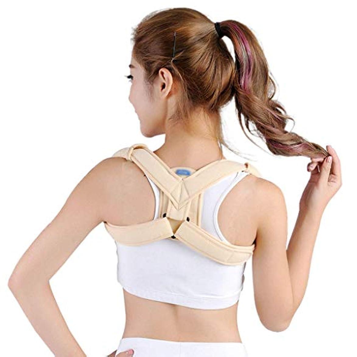 ジーンズお勧め寛大な腰部矯正ベルト、成人の脊柱矯正矯正による肩甲骨骨折固定を伴う子供の鎖骨