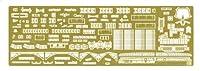 1/ 350日本海軍長門クラスDetail Upパーツforパーツスーパーモデル車40065
