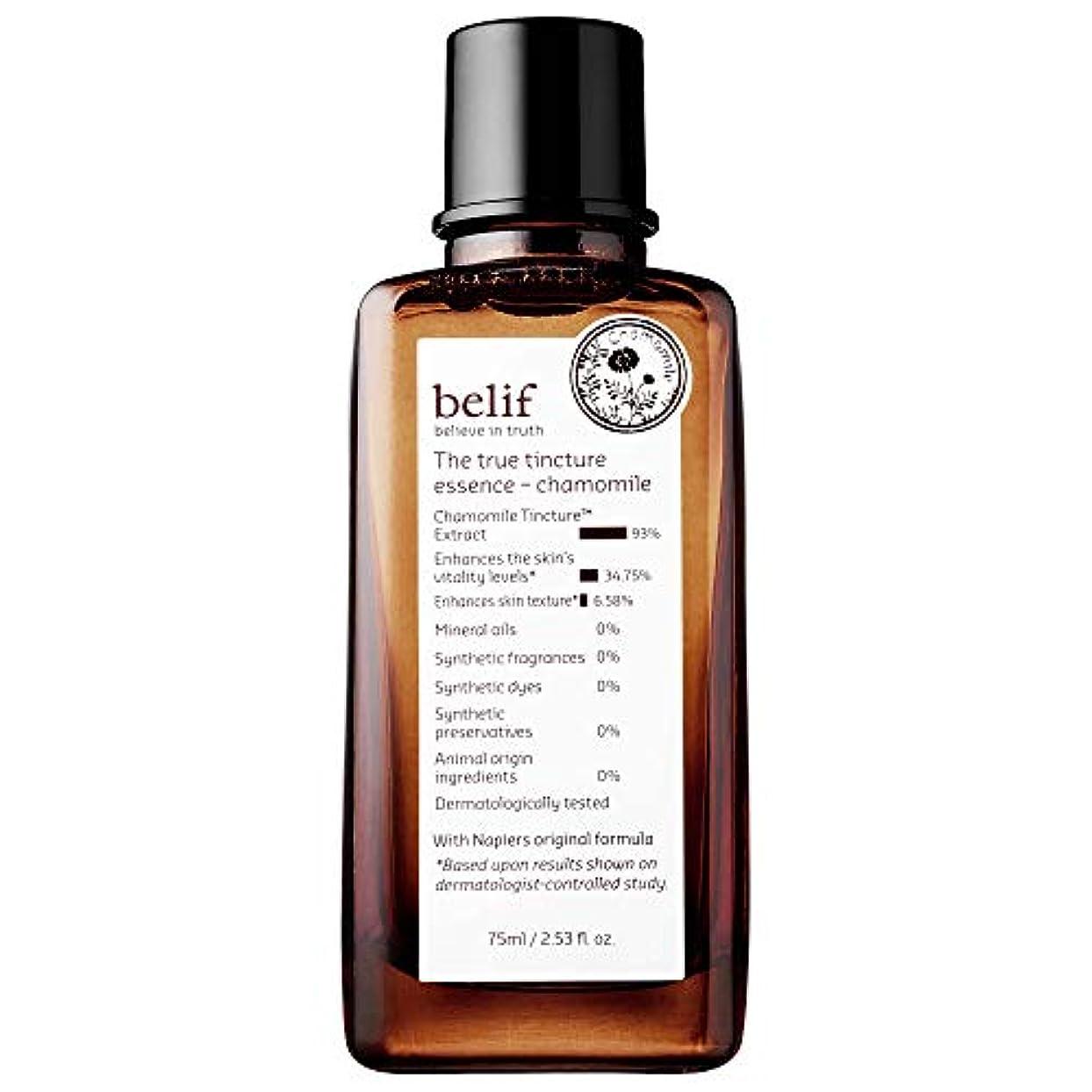 ブレンド表面的な好きである[BELIF/ベリフ] The true tincture of chamomile (75ml) /ツルーチンチャー·オブ·カモマイル [韓国産]