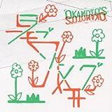 ラブソング / OKAMOTO'S