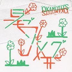 OKAMOTO'S「共犯者」のジャケット画像