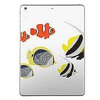 第1世代 iPad Pro 9.7 inch インチ 共通 スキンシール apple アップル アイパッド プロ A1673 A1674 A1675 タブレット tablet シール ステッカー ケース 保護シール 背面 人気 単品 おしゃれ 海 魚 夏 013767