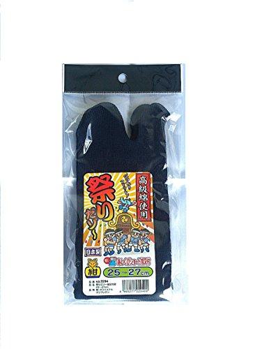 日本製 お得な2足組 祭り用 指付靴下 (白 紺) 16㎝から27㎝ 男女兼用 子供から大人まで(2足組) (19-21cm, 紺)