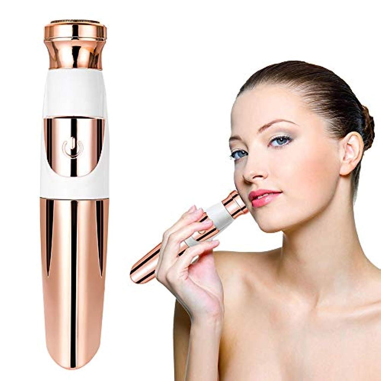 オークスポットペリスコープ女性のための顔の毛の除去剤、顔、鼻、耳、および眉毛のための電気携帯用痛みのない顔かみそり、家庭および旅行のための脱毛器/トリマー