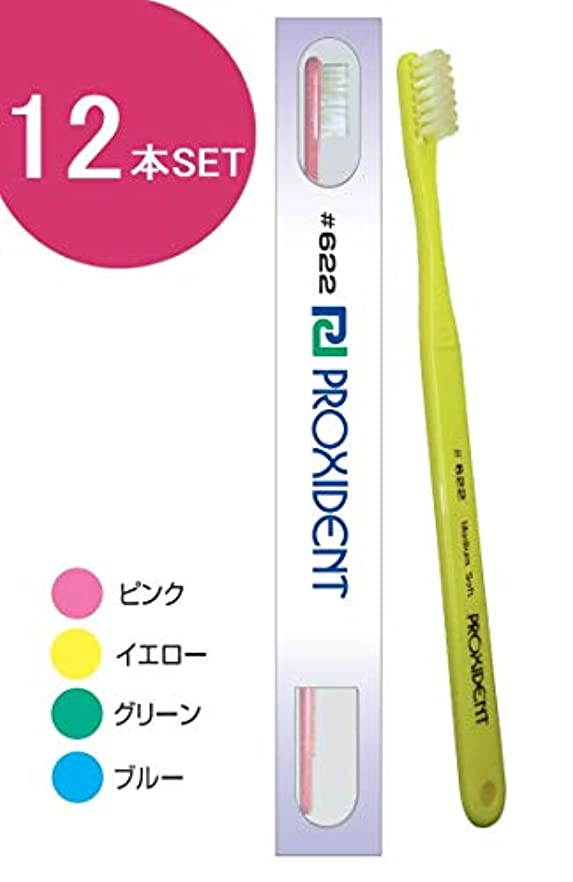 繊細応じる困難プローデント プロキシデント コンパクトヘッド MS(ミディアムソフト) 歯ブラシ #622 (12本)