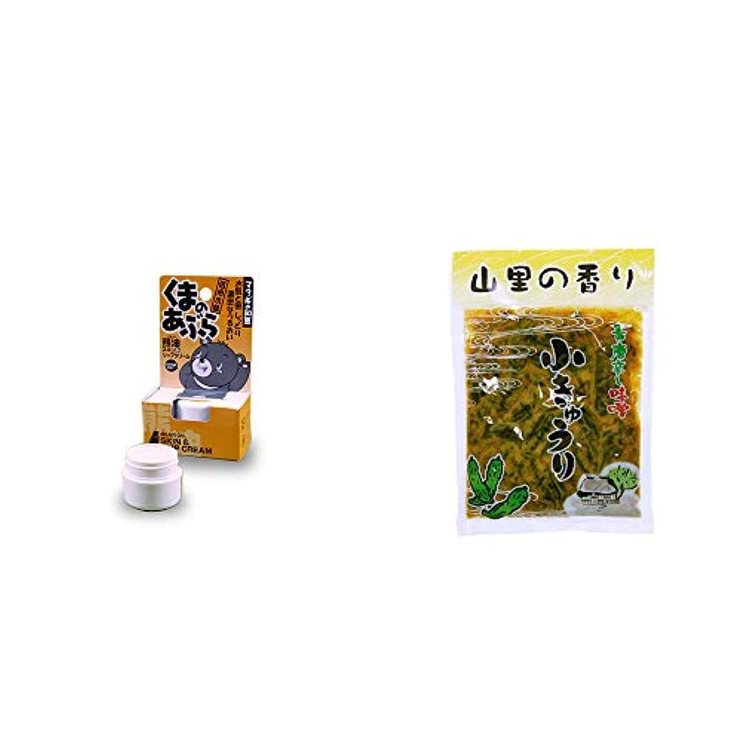[2点セット] 信州木曽 くまのあぶら 熊油スキン&リップクリーム(9g)?山里の香り 青唐辛し味噌 小きゅうり(250g)