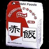 尾西食品 アルファ米・角袋2食分 赤飯