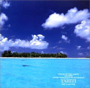 VOICE OF THE EARTH 中田悟 自然音シリーズ'ISLAND'~楽園の島タヒチ~