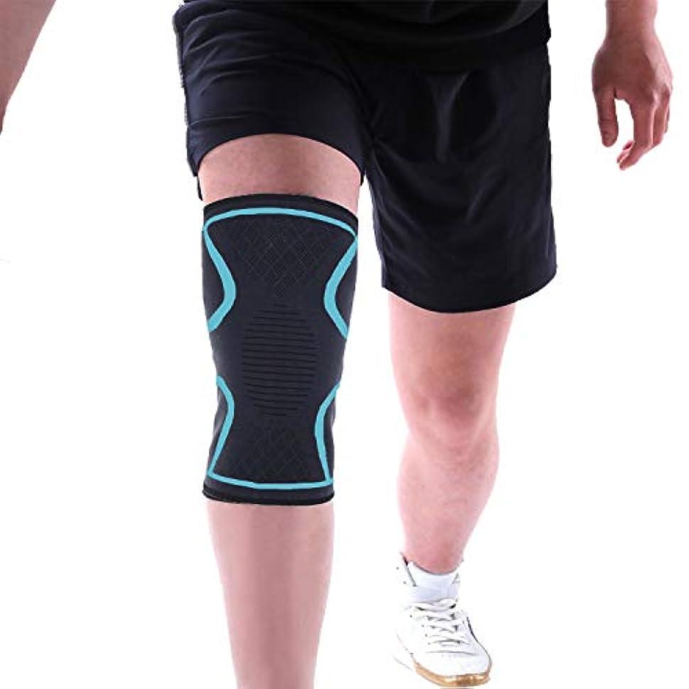 アクセスできない比類のない機械的膝サポーター スポーツ 膝保護 通気性 膝 痛み サポーター 伸縮性 高齢者 膝靭帯 サポーター 筋肉保護 損傷回復 アウトドア運動に適用 男女兼用 3サイズ
