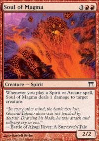 Magic: the Gathering - Soul of...