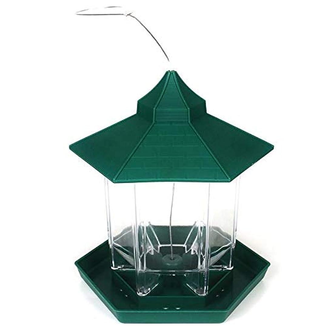 相関するスイッチ初期のAugwindy バードフィーダー 野鳥用 給餌器 餌台 吊り下げタイプ 野鳥観察 大容量 洗える 使いやすい 庭に掛ける 屋外可用