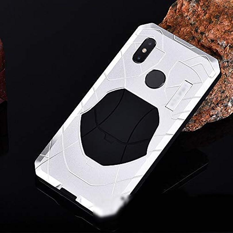掻くマオリ安全Tonglilili 携帯電話、Xiaomi 8、mix2s、mix2、max2用の新しい3つの抗金属携帯電話シェル落下防止スリーブシリコンガラスカバー (Color : Silver, Edition : Max2)