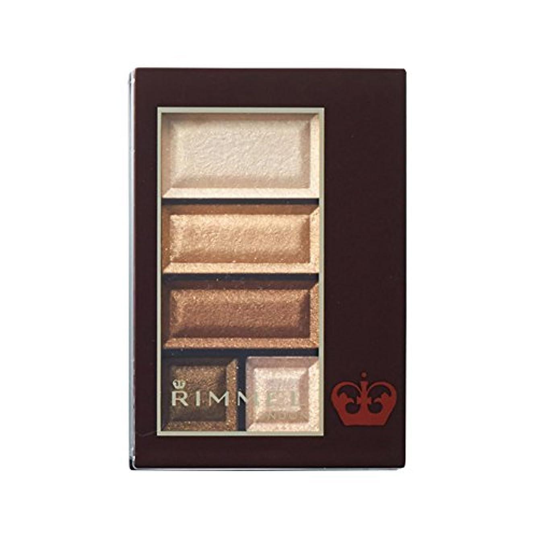 閉塞価値老朽化したリンメル ショコラスウィートアイズ 012 シトロンショコラ 4.6g