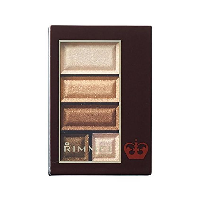 ビルダーデコレーションプレフィックスリンメル ショコラスウィートアイズ 012 シトロンショコラ 4.6g
