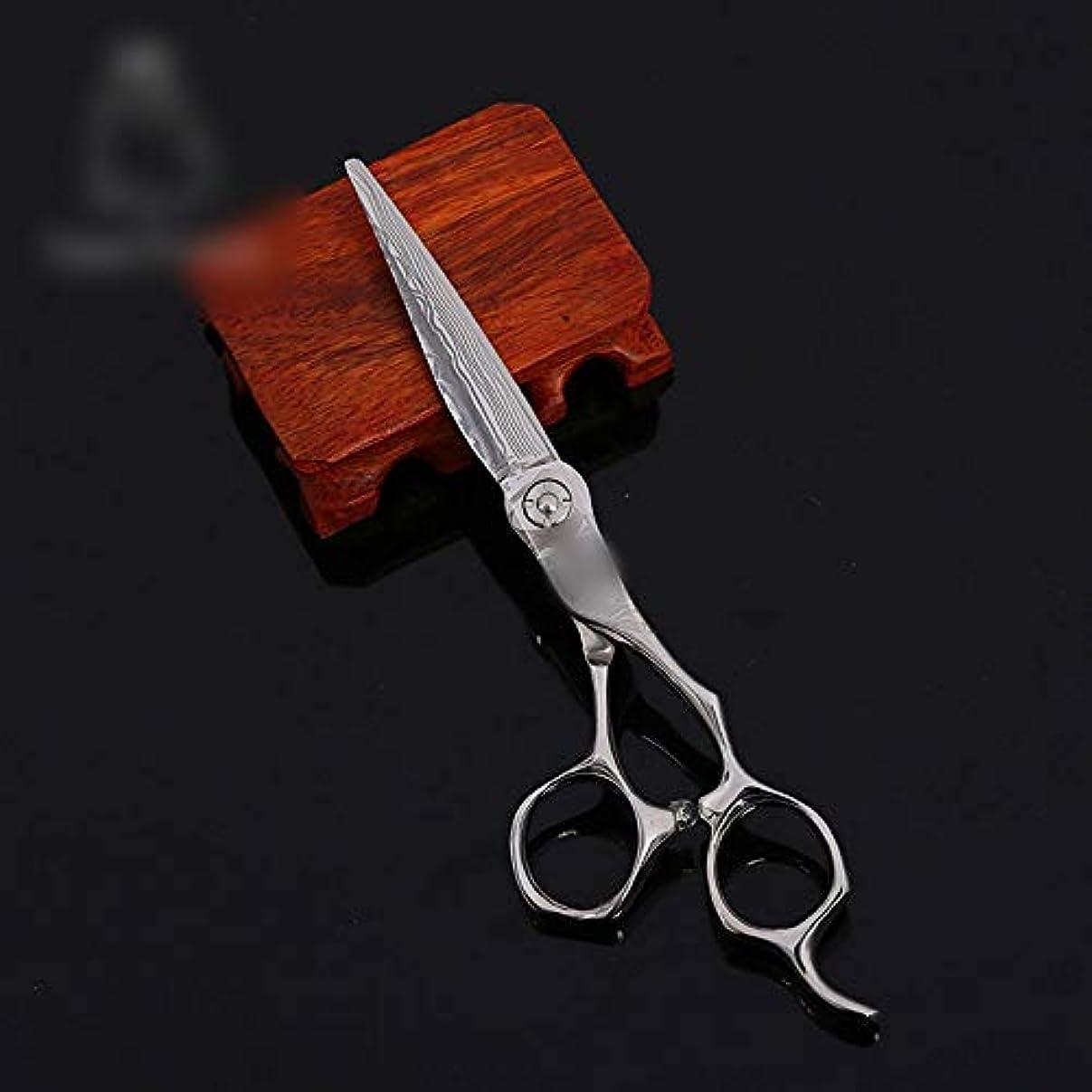 コジオスコ信頼性昇るWASAIO 美容専門の理髪ツールの髪のはさみはさみ理容室ヘアカットビアードシザー口ひげトリミング武装具間伐面内せん断6インチカッティング (色 : Silver)