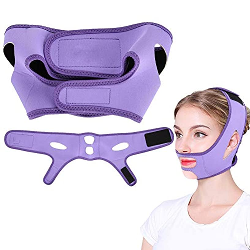 削る伸ばすルーチンフェイススリミング包帯小 顔 美顔 矯正、顎リフト フェイススリミングマスク (パープル)