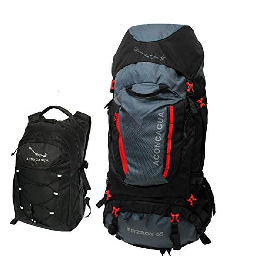 評決任命する憧れアコンカグア リュックサック2点セット Fitzroy 65Lと小さいリュック 登山バッグ 旅行 バックパック リュック