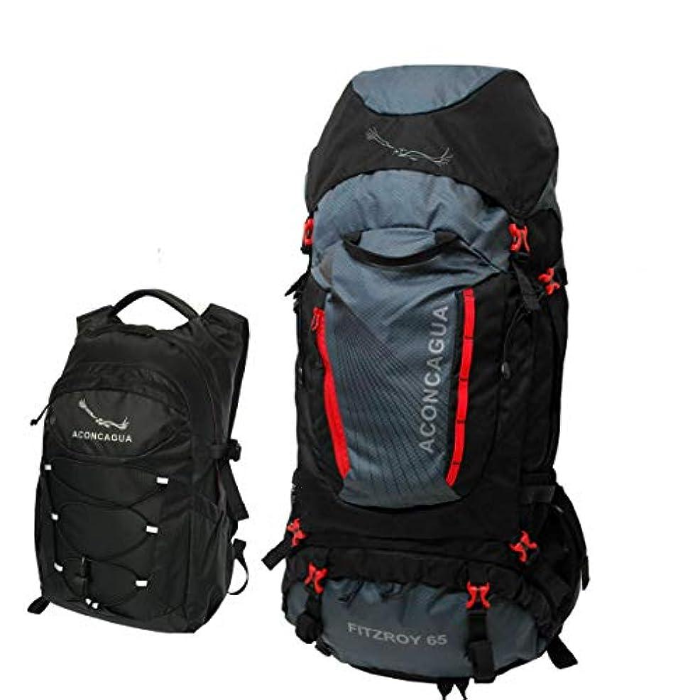 コークスブレンドピッチャーアコンカグア リュックサック2点セット Fitzroy 65Lと小さいリュック 登山バッグ 旅行 バックパック リュック