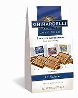 正方形のプレミアム牛乳品揃え (パックの 3) (パッケージが異なる場合があります) Premium Milk Assortment ( Pack of 3) (Packaging may vary )