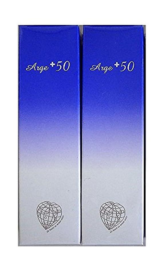 アルジェプラス50