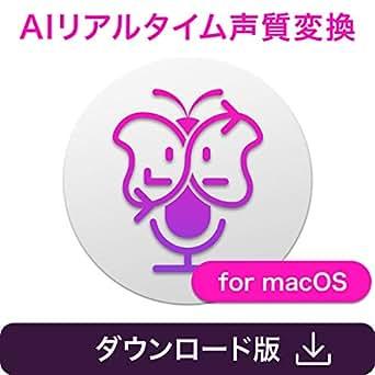 Voidol for macOS ダウンロード版
