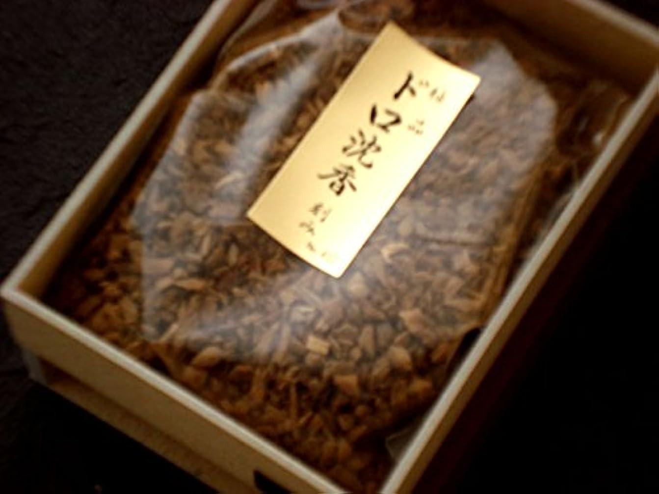 お誕生日顕現包帯香木刻み 極品ドロ沈香 15g 【香木】