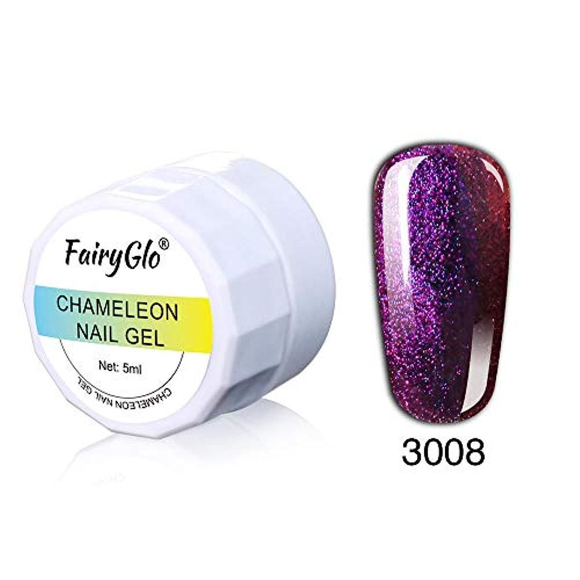 うんコピークライマックスFairyglo ジェルネイル カラージェル 変色系 1色入り 5ml 【全12色選択可】