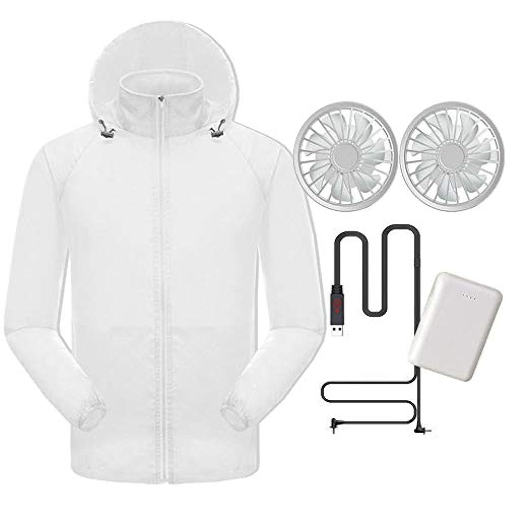 エレガントボルト専門化する夏のスマート冷たい服日焼け止め衣類肌の服男性と女性のアンチスプラッシュ釣り服ファンエアコン衣料品(充電宝物が含まれています),White,XXL