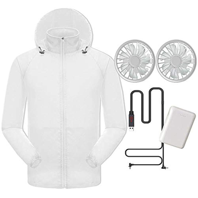 グレード遠近法夏のスマート冷たい服日焼け止め衣類肌の服男性と女性のアンチスプラッシュ釣り服ファンエアコン衣料品(充電宝物が含まれています),White,XXL