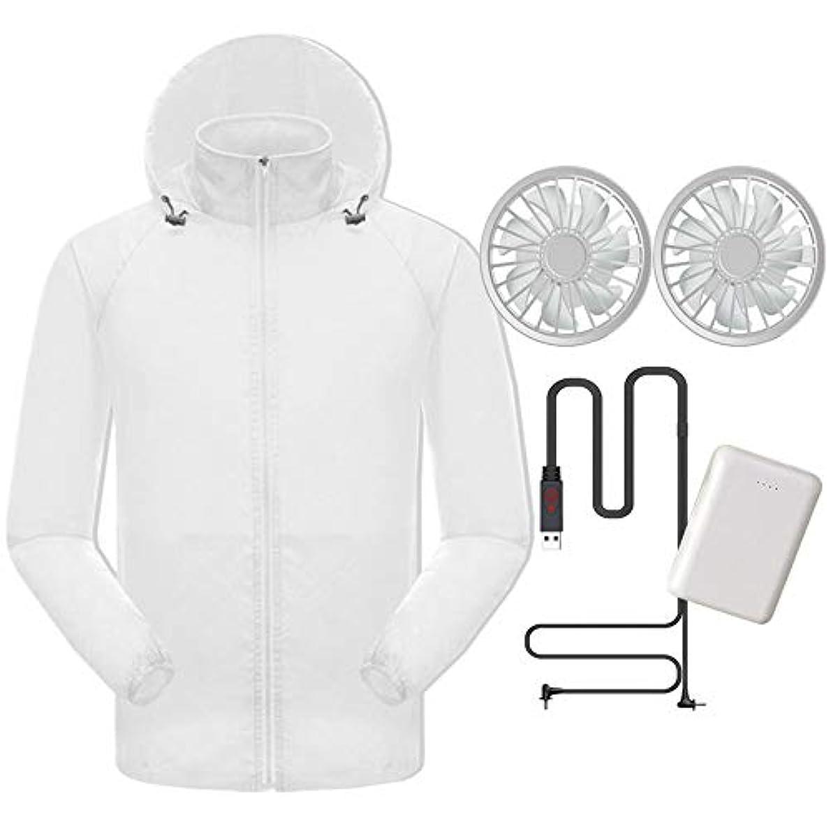乳トライアスリートせせらぎ夏のスマート冷たい服日焼け止め衣類肌の服男性と女性のアンチスプラッシュ釣り服ファンエアコン衣料品(充電宝物が含まれています),White,XXL