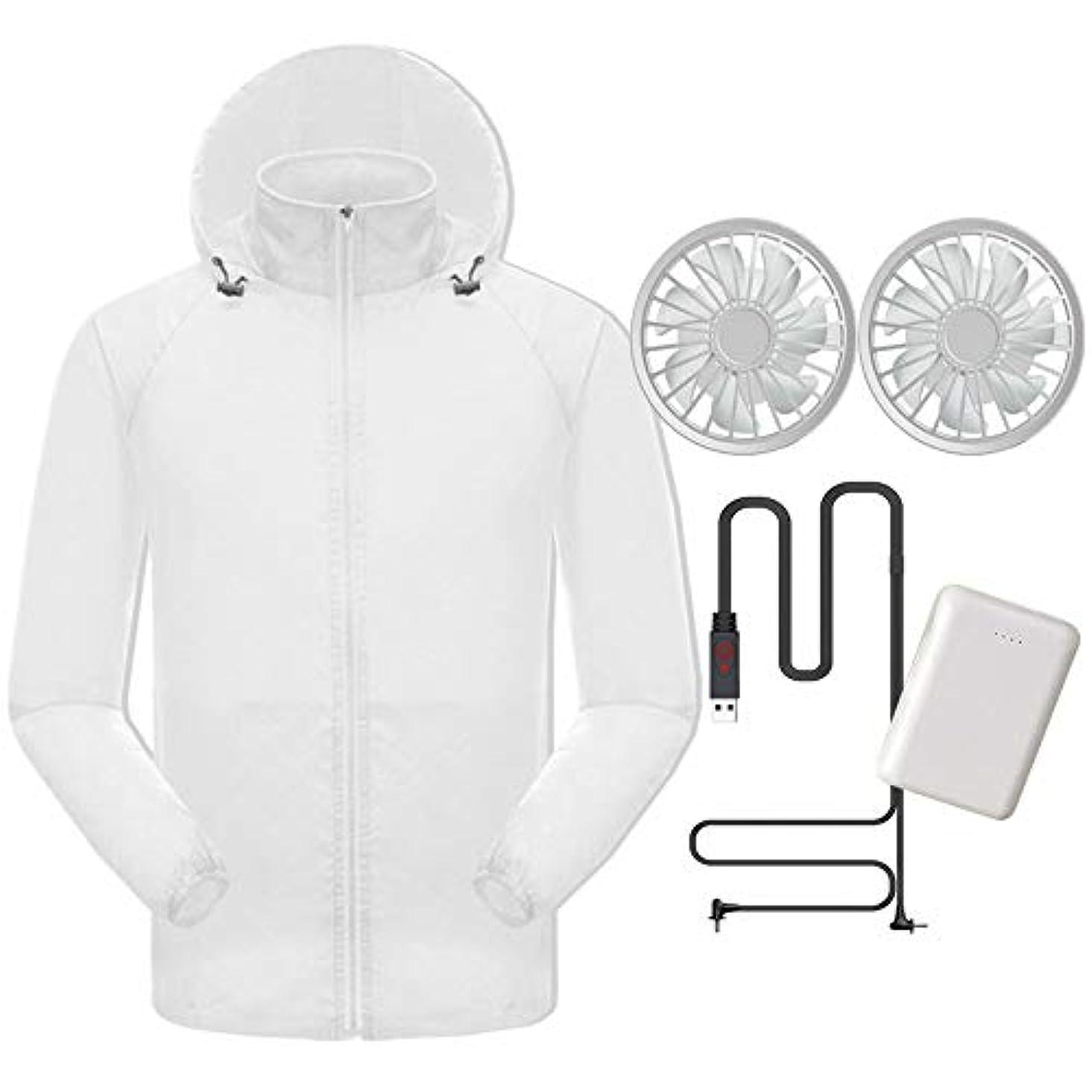 収容する実現可能性補助夏のスマート冷たい服日焼け止め衣類肌の服男性と女性のアンチスプラッシュ釣り服ファンエアコン衣料品(充電宝物が含まれています),White,XXL