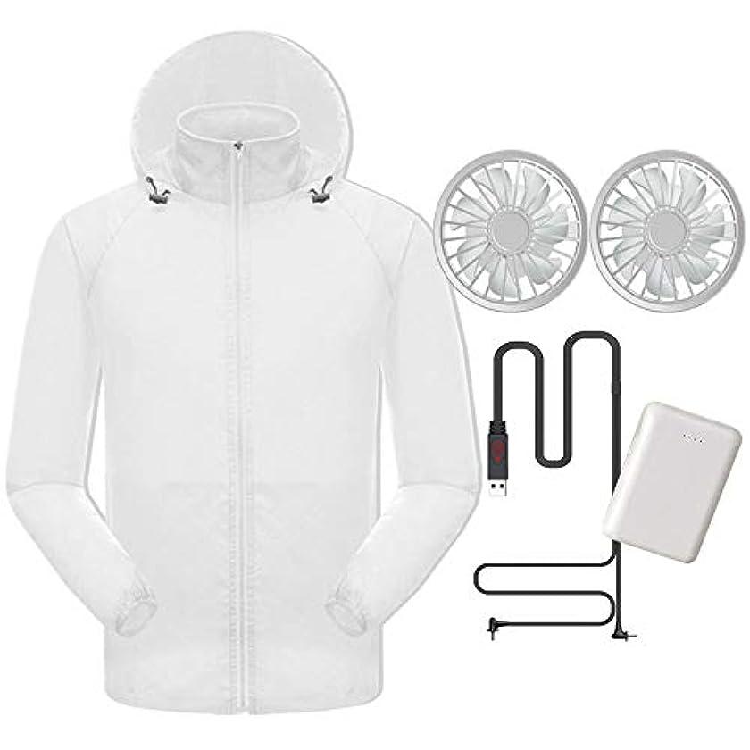 トロリーバスコンセンサス価値のない夏のスマート冷たい服日焼け止め衣類肌の服男性と女性のアンチスプラッシュ釣り服ファンエアコン衣料品(充電宝物が含まれています),White,XXL