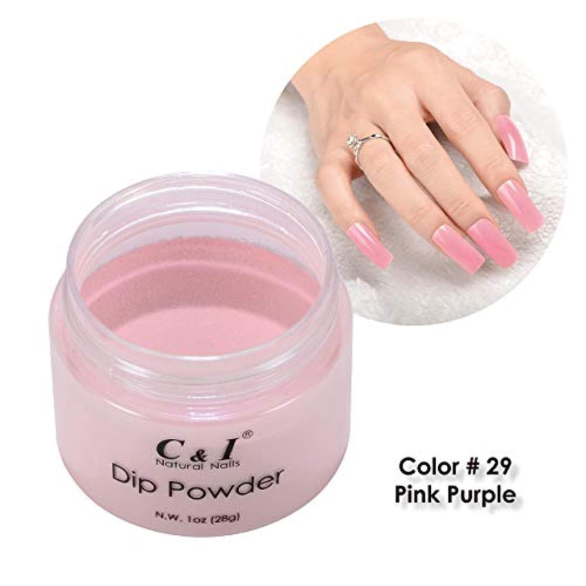 蜂そっとビジュアルC & I 浸漬パウダーカラーNo.029 Pink-Purple パープルカラーシステム