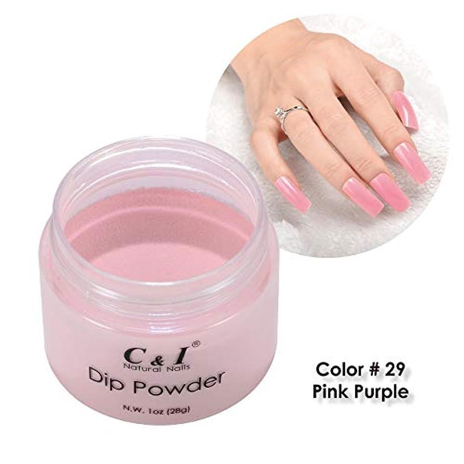 蒸ファランクス鋸歯状C & I 浸漬パウダーカラーNo.029 Pink-Purple パープルカラーシステム