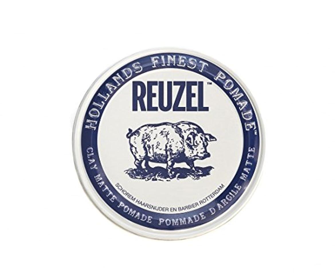 くしゃくしゃ球状見てルーゾー REUZEL CLAY MATTE クレイマット ポマード 340g