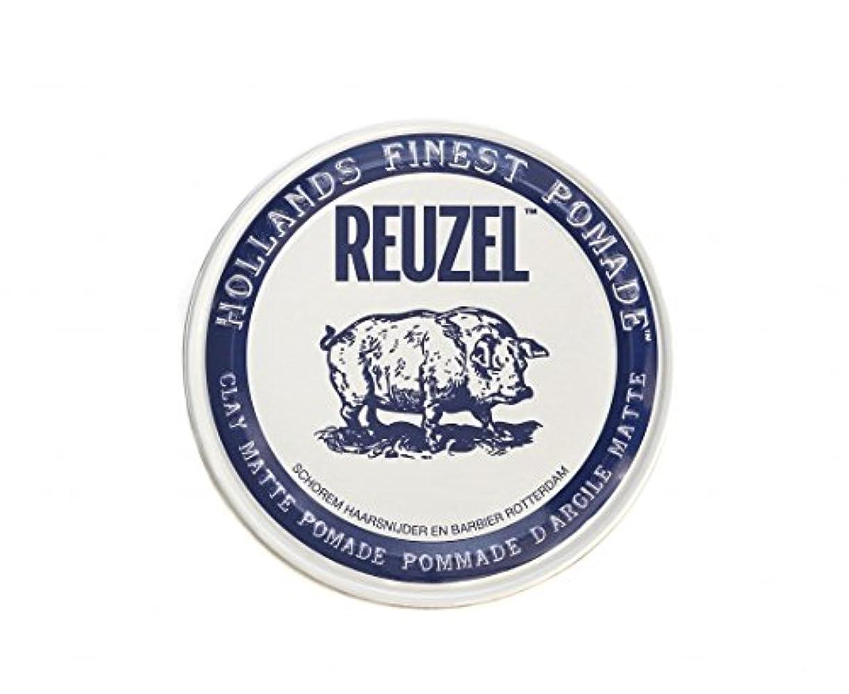 ファンネルウェブスパイダーオープニング重くするルーゾー REUZEL CLAY MATTE クレイマット ポマード 340g