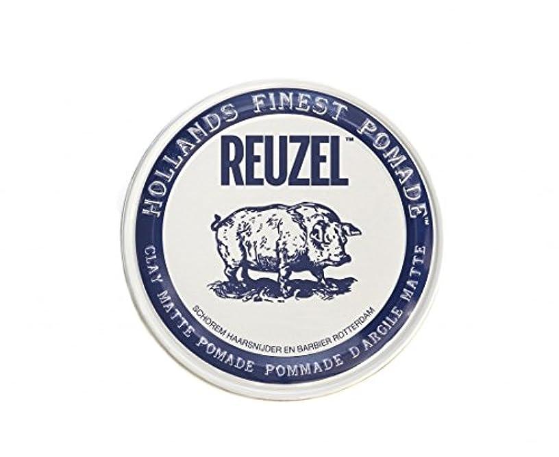 保険をかける以降チーズルーゾー REUZEL CLAY MATTE クレイマット ポマード 340g