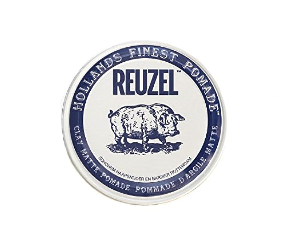 貨物松の木出力ルーゾー REUZEL CLAY MATTE クレイマット ポマード 340g
