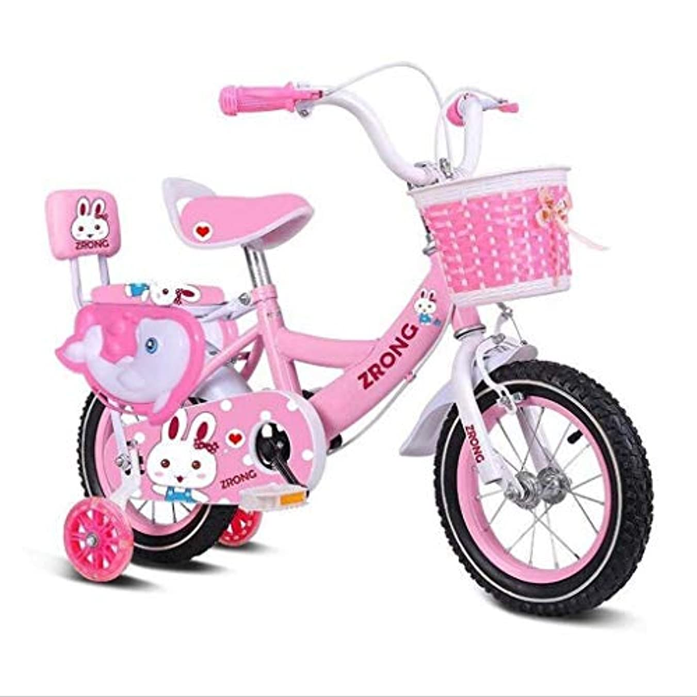 精査ディレイめまいが自転車旅行子供の自転車6-8歳の男性と女性のベビーカー16インチの子供の自転車自転車