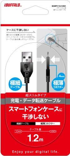 iBUFFALO USB2.0ケーブル(A to microB) スリムタイプ ブラック 1.2m BSMPC12U12BK