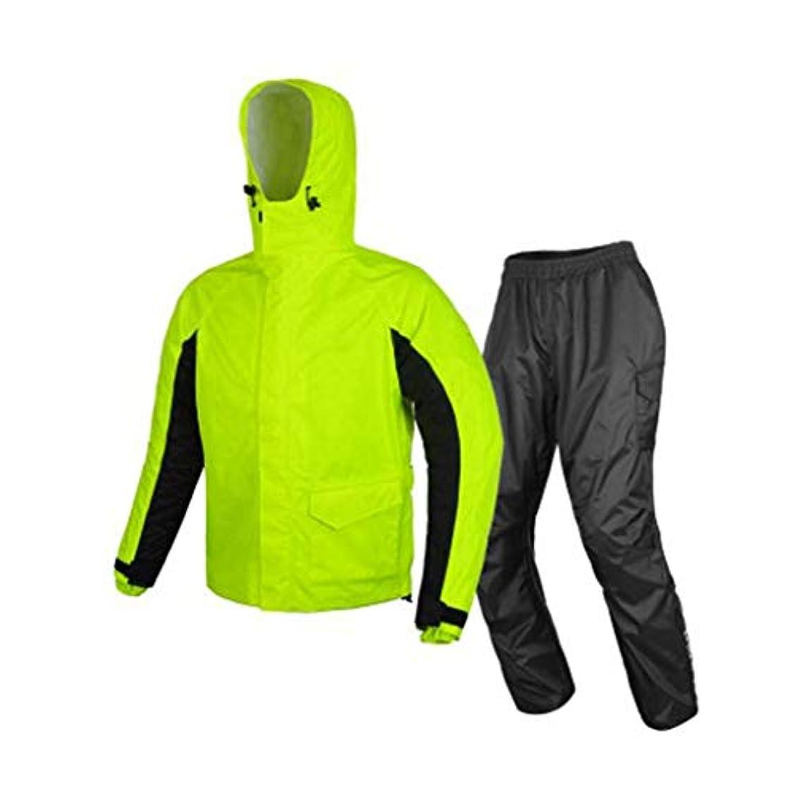 光景保持する悪名高いJTWJ レインコートレインパンツスーツ分割旅行反射通気性レインコート、キャンプ、ハイキング、その他の野外活動に適しています(ブラック/蛍光グリーン) (色 : 蛍光緑色, サイズ さいず : S s)