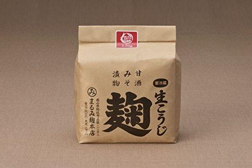 (岡山県産米100%)味噌作りや食べる甘酒(生甘酒)、塩麹づくりに 米麹約1.3kg生【まるみ麹本店】