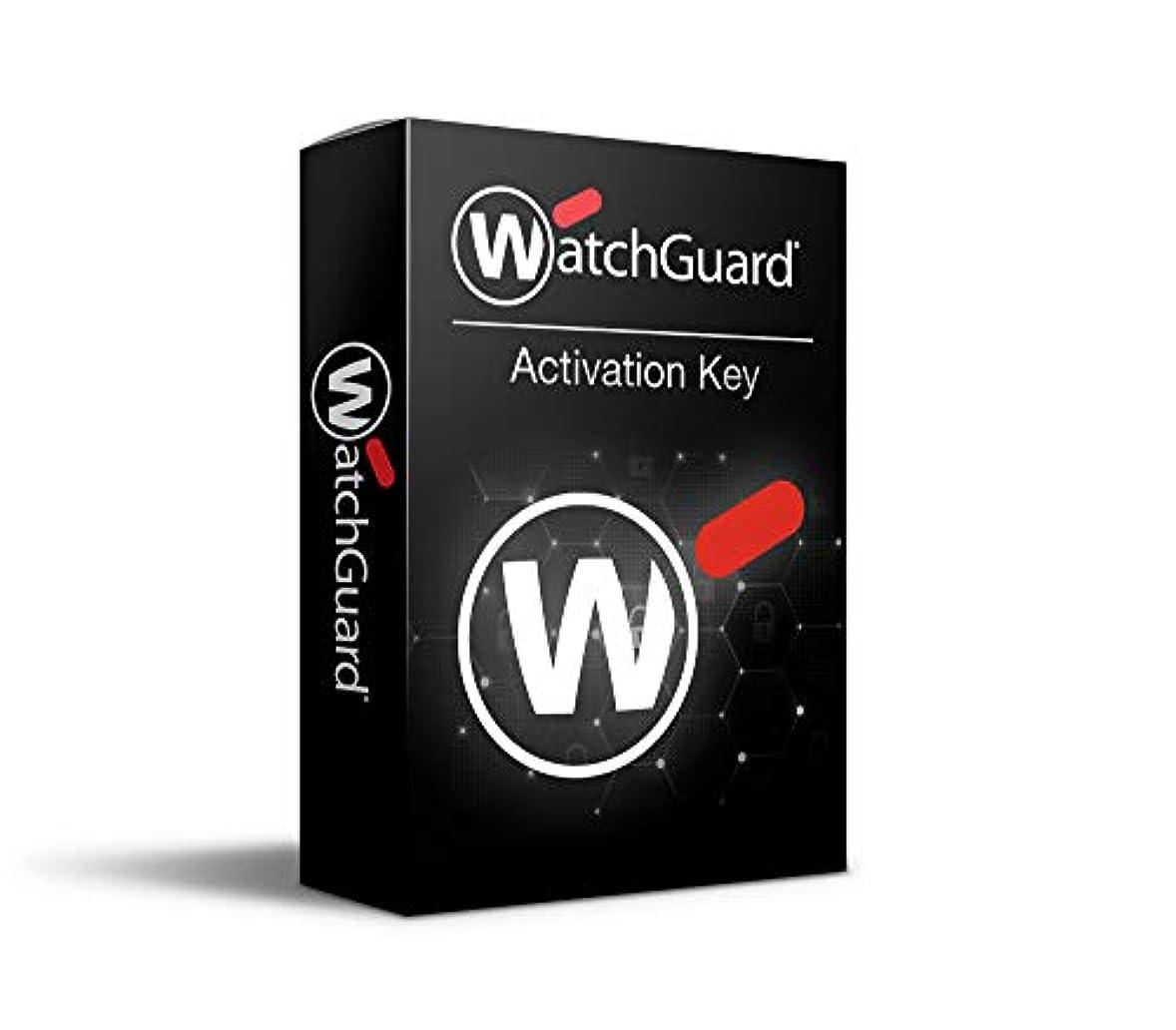 悲しみピルファーケープWatchGuard Gateway AntiVirus, 1Y, f/ WG XTM 870