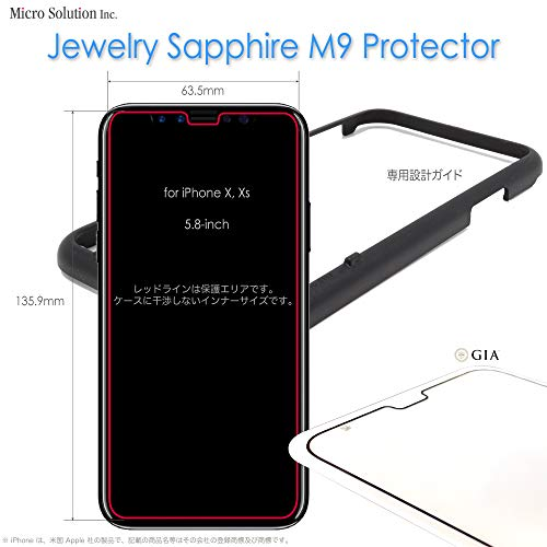 Jewelry Sapphire M9 Protector 人工サファイア最強の画面保護 (5.8-inch iPhone Xs/X, M9 SAPPHIRE CRYSTAL)